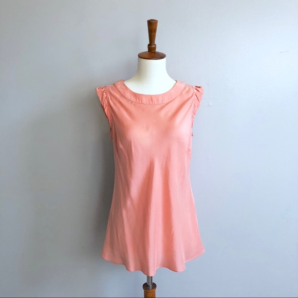 Anthropologie Tops - Silk Blouse